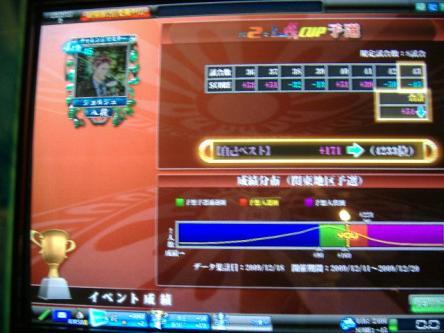 DSCF2294_convert_20100117170955.jpg