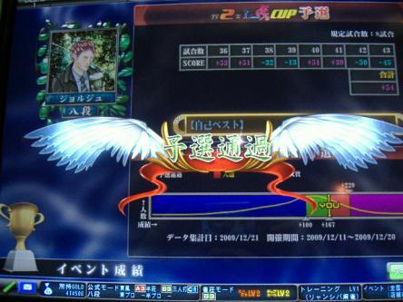 DSCF2296_convert_20100126182210.jpg