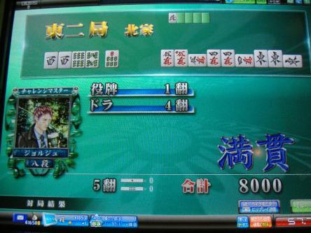 DSCF2358_convert_20100126183350.jpg