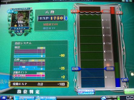 DSCF2365_convert_20100126183441.jpg