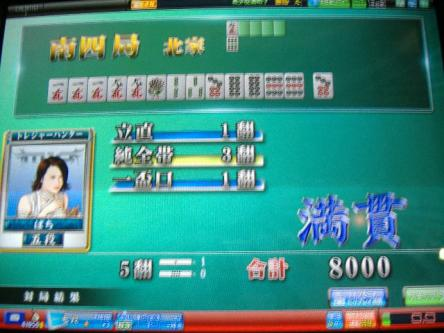 DSCF2390_convert_20100126183718.jpg