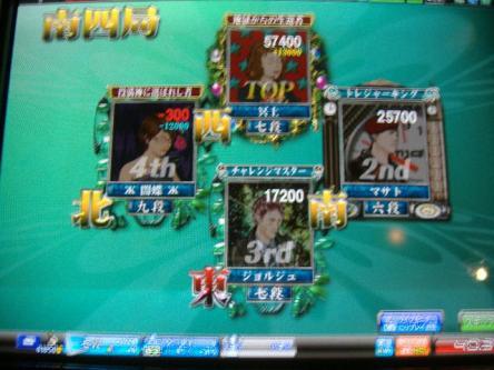 DSCF2411_convert_20100126184135.jpg
