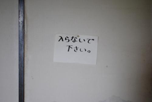 20110611 (19)m
