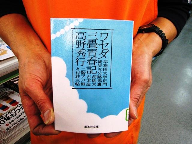 20091021青いバラほか 002