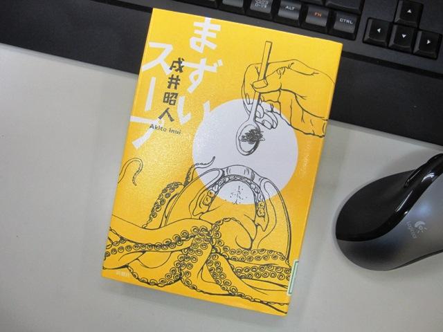 20091028書籍ほか 002