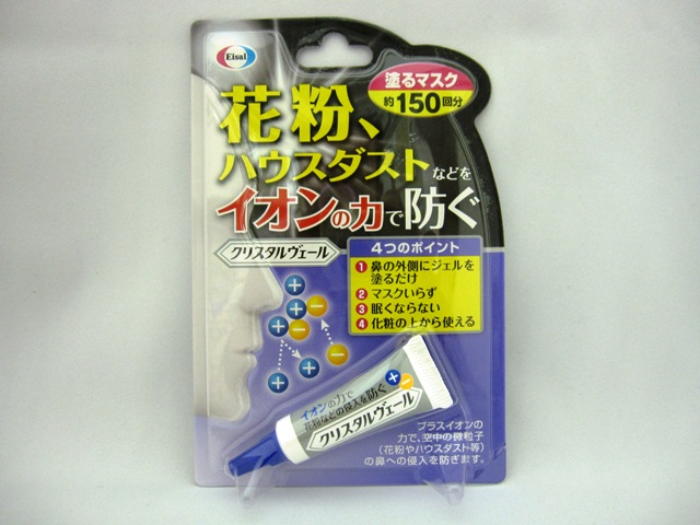 20091109 003