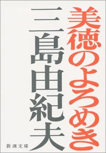 bitokunoyoromeki.jpg