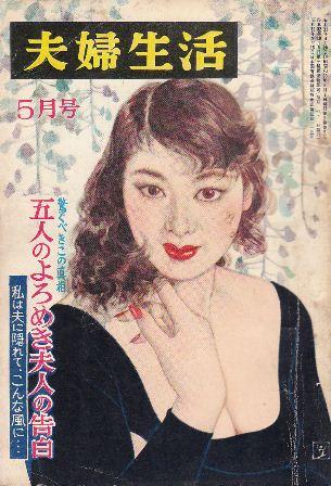 yoromeki_20111029144029.jpg