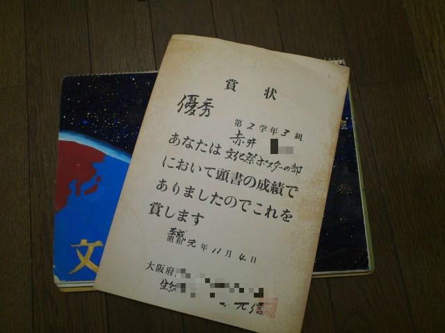 10_20110522173520.jpg