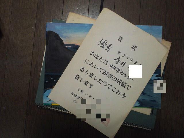 12_20110522173537.jpg