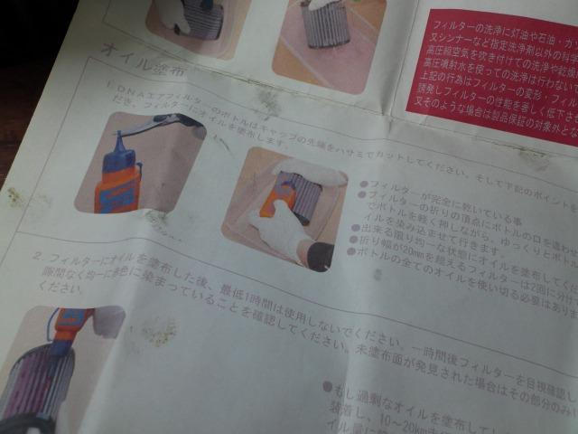 17_20110521194448.jpg