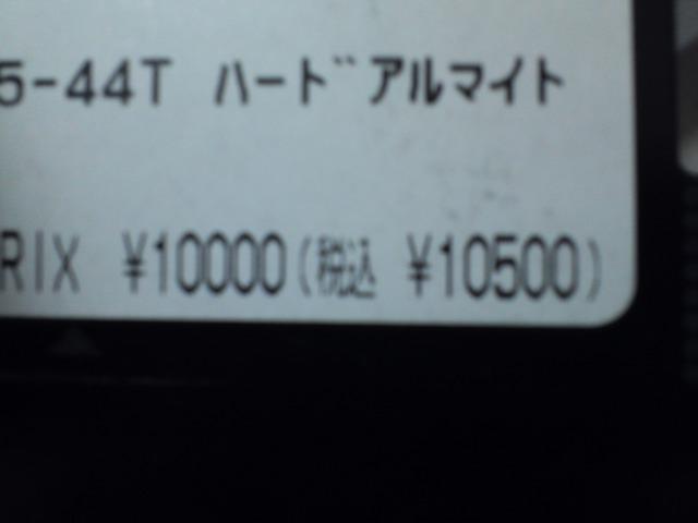 5_20110512153235.jpg
