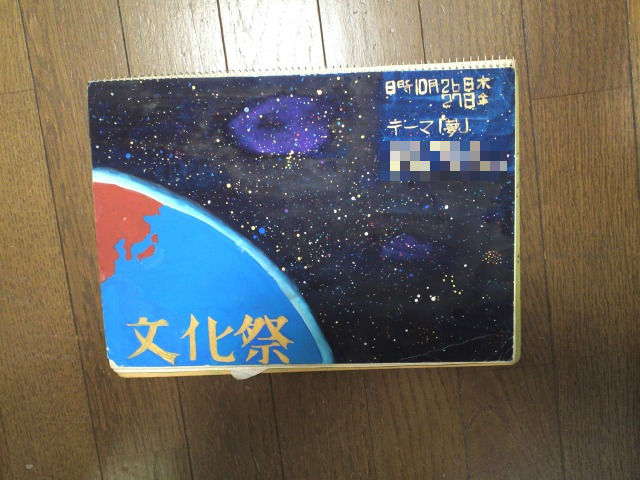 9_20110522173521.jpg