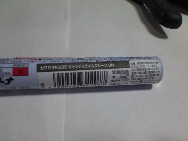 SN3Q0001_copy_20110501154646.jpg