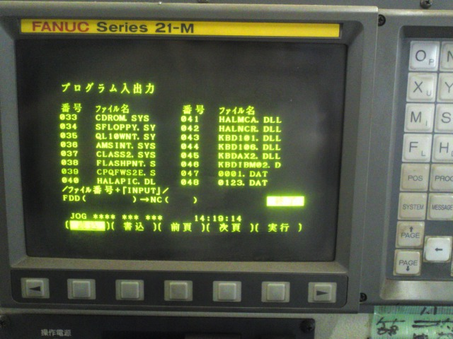SN3Q0002_20111020203508.jpg