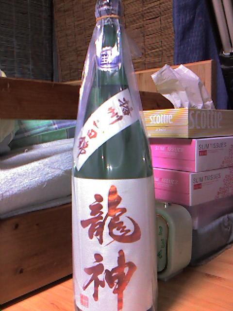 龍神 純米吟醸 播州山田錦 生詰 00