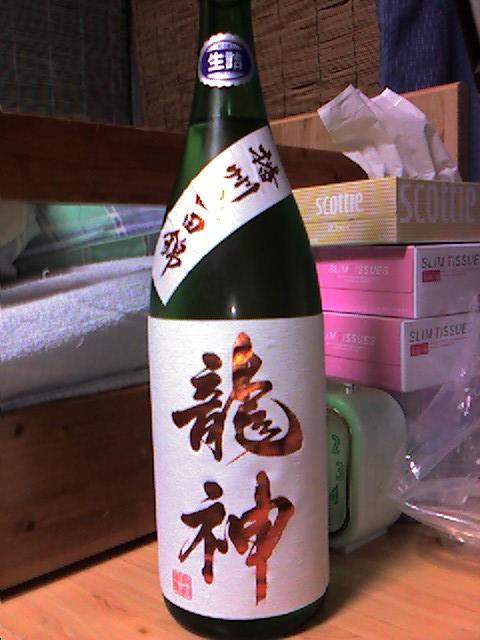 龍神 純米吟醸 播州山田錦 生詰 01