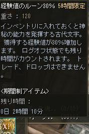 XP30Up
