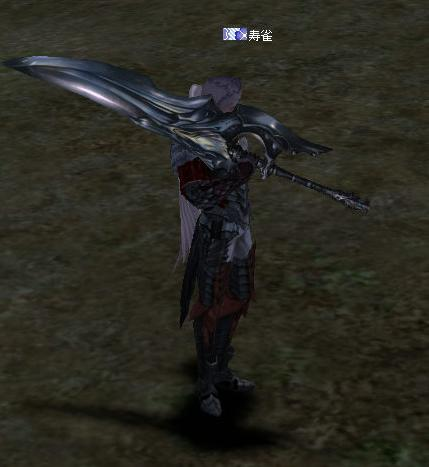 ダイナ古代剣