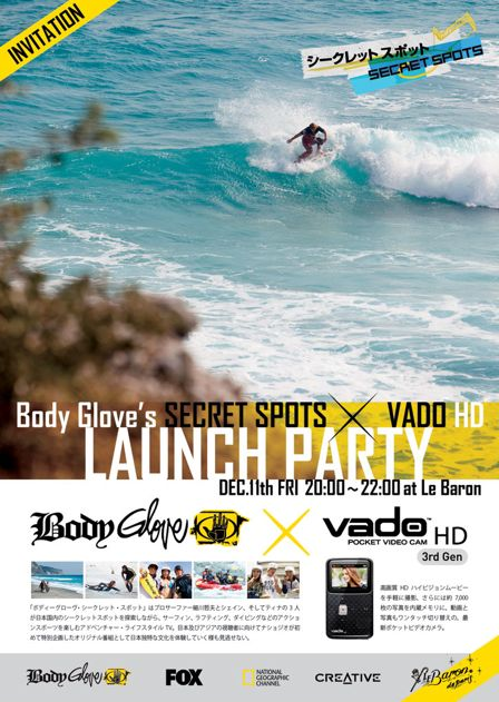 Secret-Spots-x-Vado-Flyer-121109.jpg