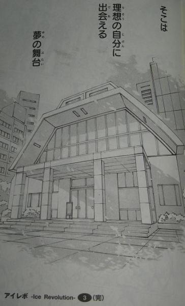 画像 542