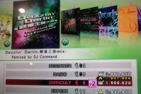 Dazzlin Darlin-秋葉工房mix-