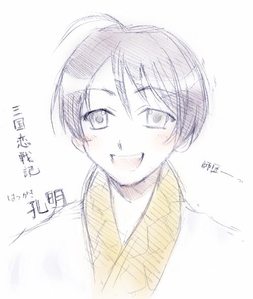 hatsugaki_komei.jpg
