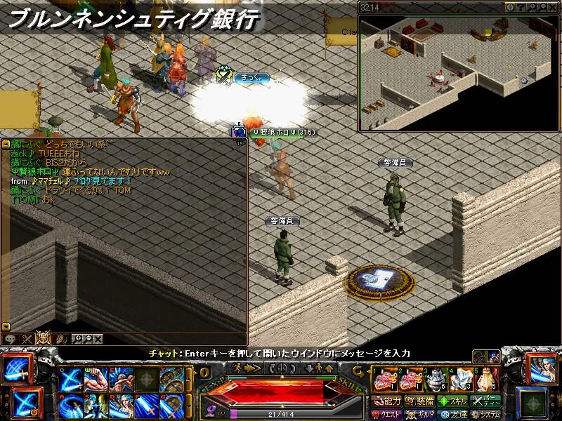 RedStone 09.11.25[03]