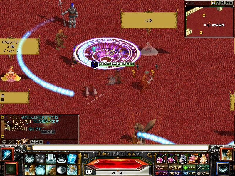 RedStone 09.12.04[01]