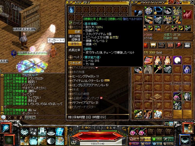 RedStone 09.12.23[00]