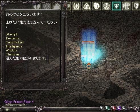 LinC11708.jpg