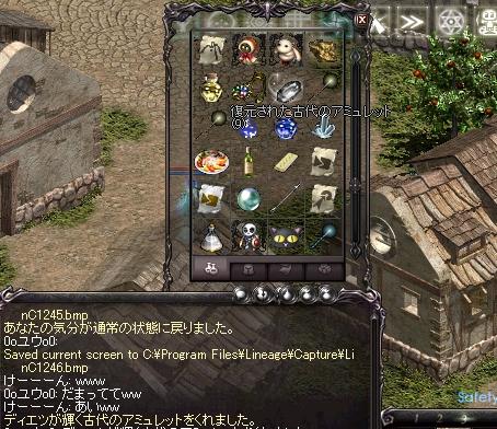 LinC12470.jpg