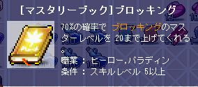 2009-09-23-003.png