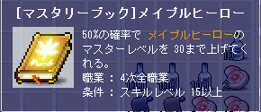2009-10-04-004.png