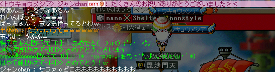 2009-10-15-010.png