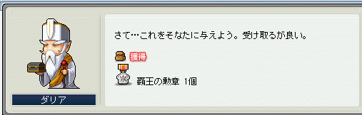 2009-10-15-013.png