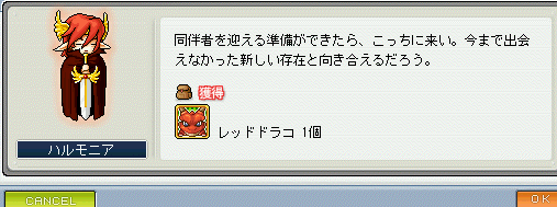2009-10-15-017.png