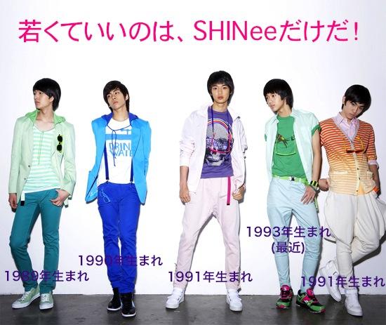 shinee-1-1.jpg