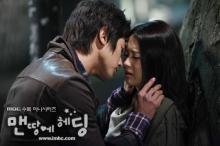 yn-drama103.jpg