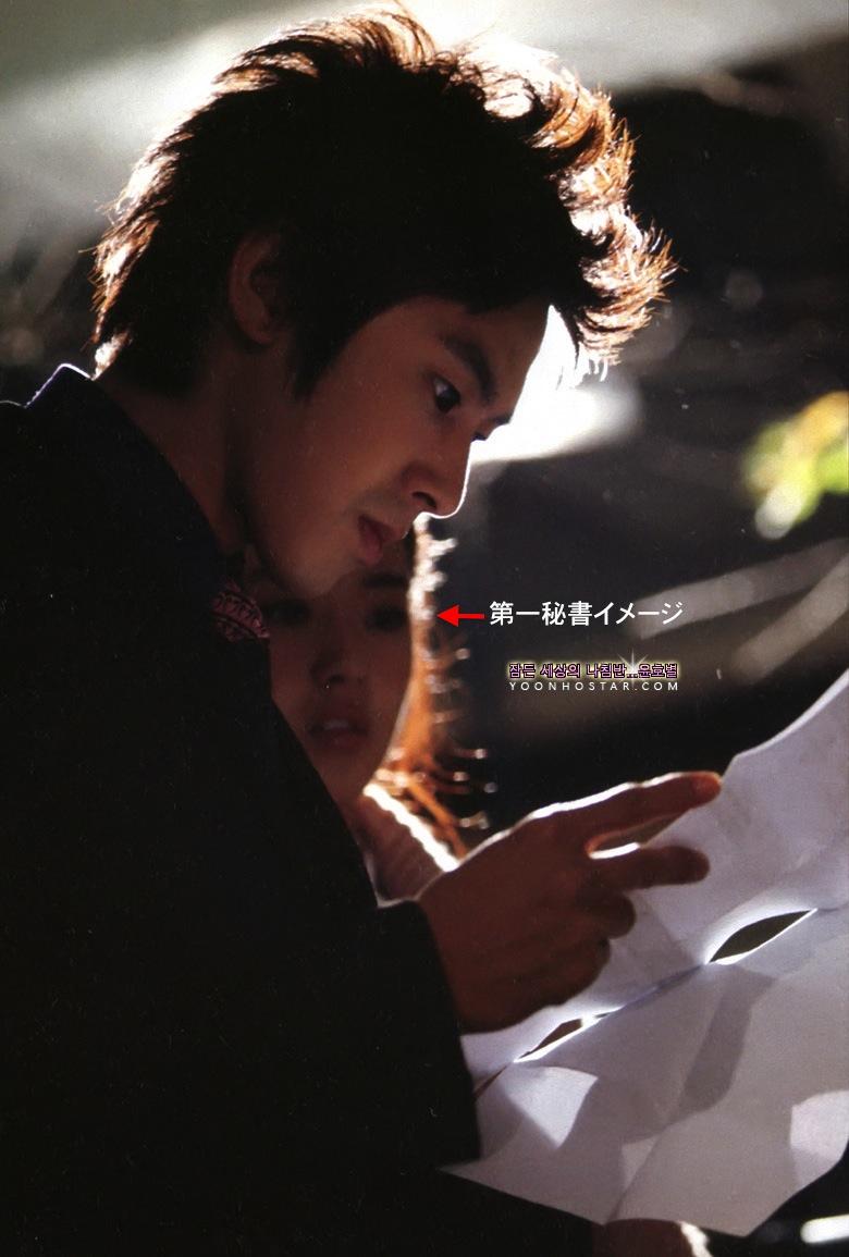 yn-drama132-1.jpg