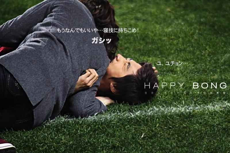 yn-drama252-1.jpg