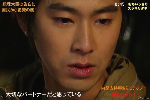 yn-drama352-2.jpg