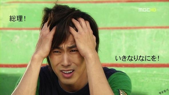 yn-drama37-1.jpg
