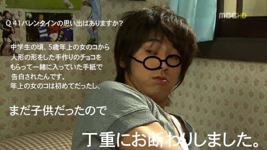 yn-drama479-3.jpg