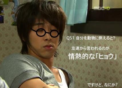 yn-drama481-2.jpg