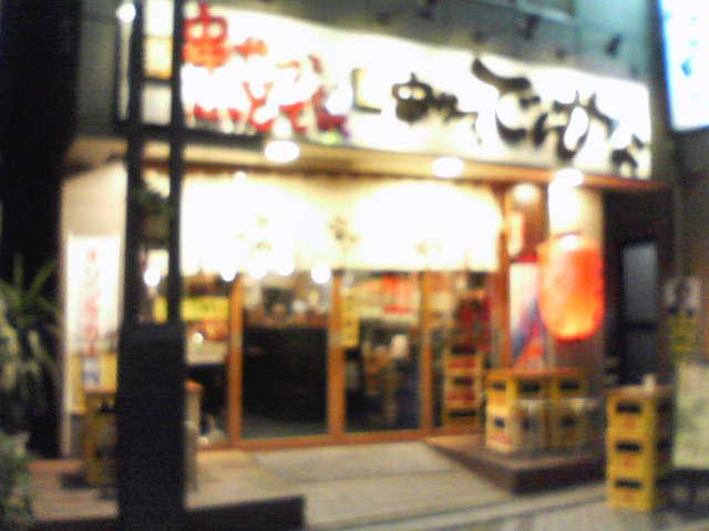 20091213_NECK_0001.jpg