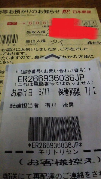 201006172103001.jpg