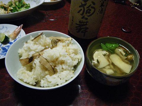 松茸ご飯と土瓶蒸