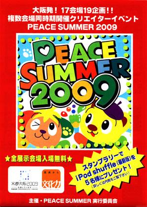 peace summer DM