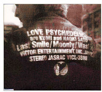 中古邦楽cd-love-psychedelico-last-smile~1252482[1]